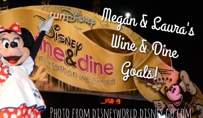 Accountability Quest: Our Wine & Dine Goals