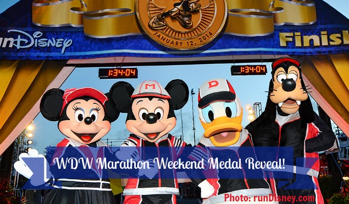 WDW Marathon Weekend Medal Reveal 2016