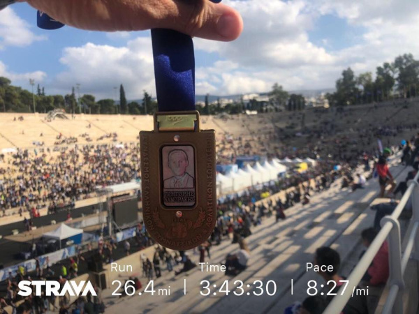 Athens Marathon: The Authentic 2019 Medal